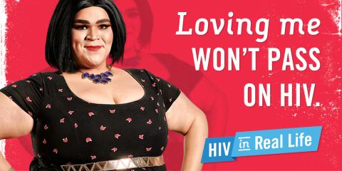 Loving me won't pass on HIV